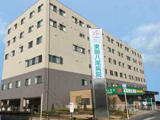 医療法人桜希会東朋八尾病院